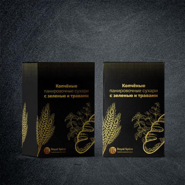 Копчёные панировочные сухари с зеленью и травами