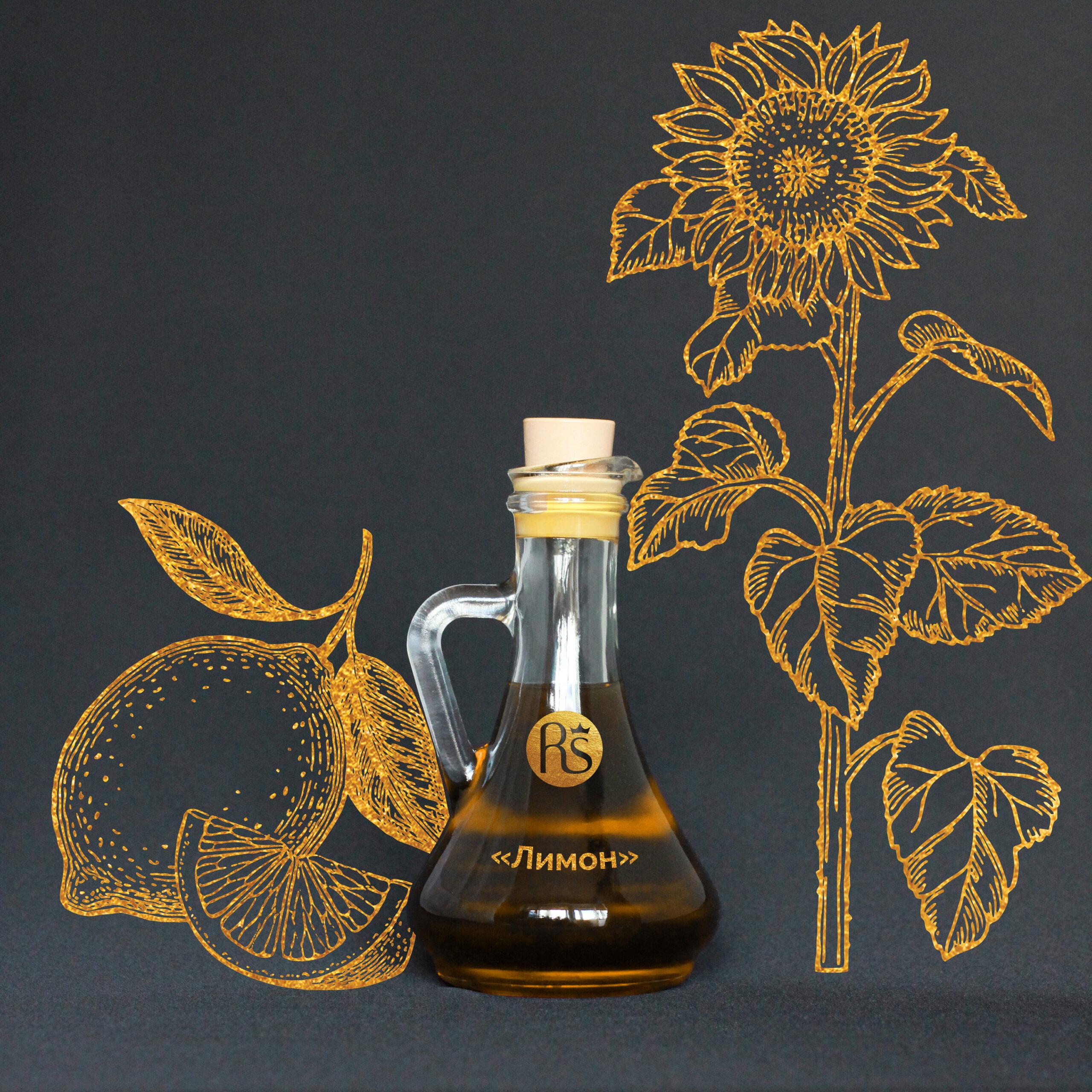 Ароматизированное масло «Лимон»