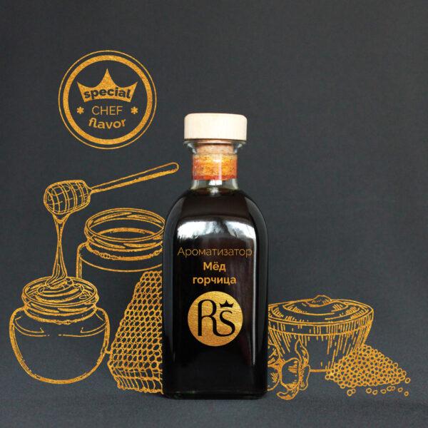 Ароматизатор «Мёд-горчица»